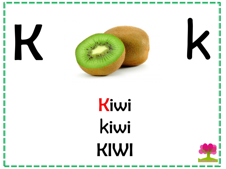 Alfabeto Colorido em Letra Bastão para Imprimir K